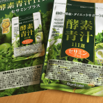 酵素青汁111選セサミンプラス 口コミ 効果