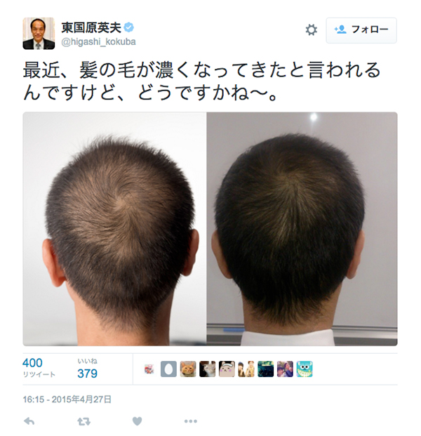 ビタブリッドC_東国原ツイート