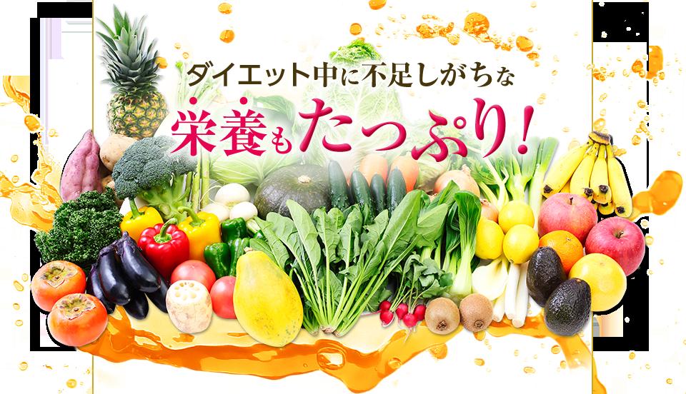 雑穀麹の生酵素まとめ
