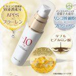 マイナステンアップ美容液の口コミ効果まとめ!大人気エイジングケア化粧品の使い方から通販最安値まで検証!