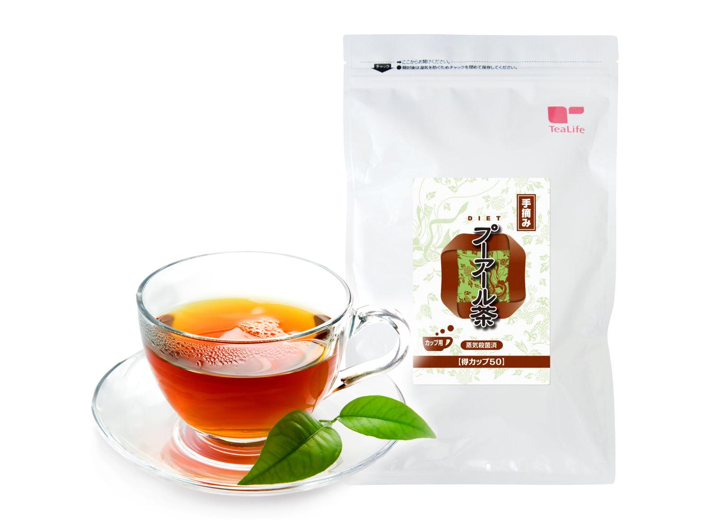 ダイエットプーアル茶 効果 口コミ