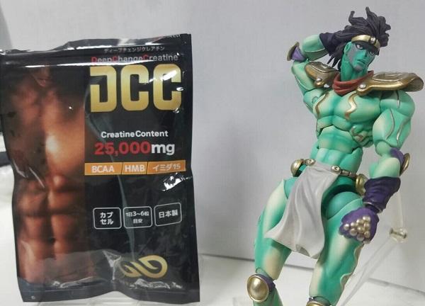 DCC(ディープチェンジクレアチン)サプリに副作用はあるのか?