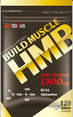 筋肉サプリおすすめランキング 第4位『ビルドマッスルHMB』