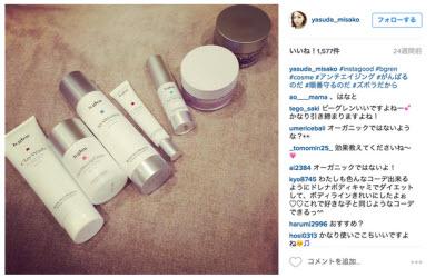 https://www.instagram.com/yasuda_misako/?hl=ja