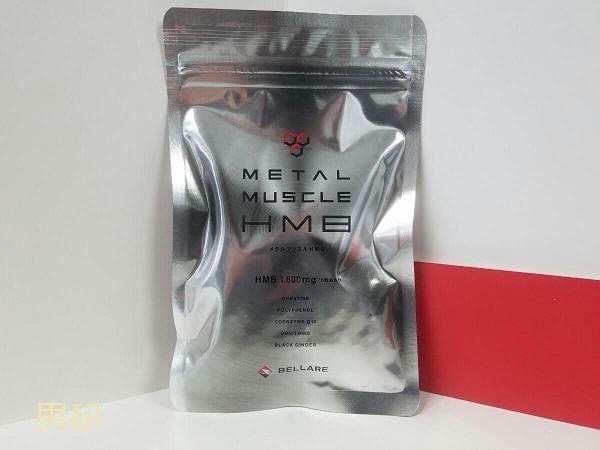 GACKT(ガクト)愛用の筋肉サプリは『メタルマッスルHMB』!