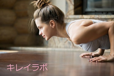 バストアップ,筋トレ,トレーニング,方法,腕立て伏せ