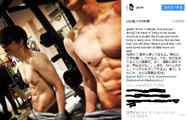 GACKT,ガクト,筋肉,腹筋,画像,キモイ