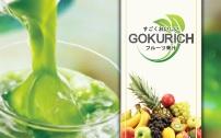おいしいフルーツ青汁おすすめランキング 第5位『ゴクリッチ(GOKURICH)』
