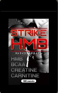 筋肉サプリおすすめランキング 第7位『ストライクHMB』