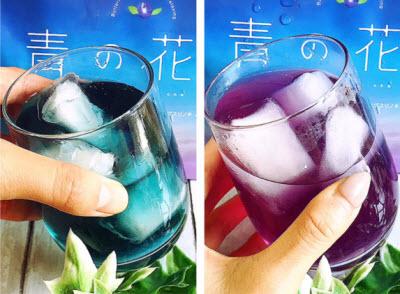 レモンを入れるとオリエンタルブルーから色が変わる!