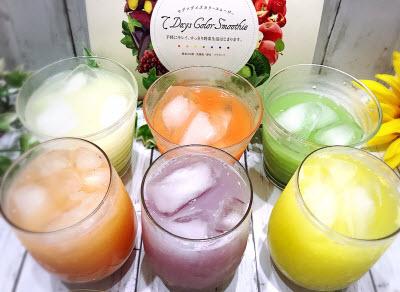 7daysカラーダイエットの新発想カラースムージー