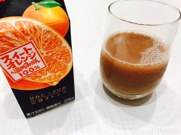 ぜいたくレッドスムージー×オレンジジュース