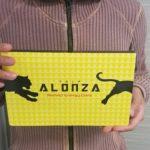 アロンザ(ALONZA)は効果なし!?口コミで話題の体臭ケア効果もあるエナジードリンクを体験してみた!
