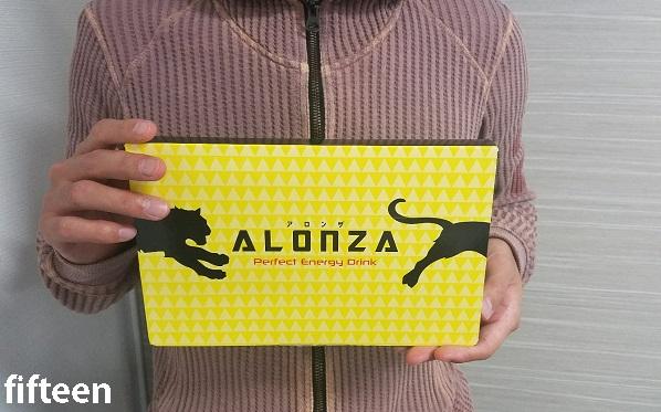 アロンザ(ALONZA)は効果なし!?