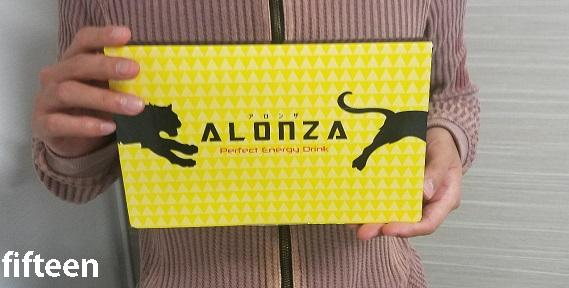 アロンザ(ALONZA)を実際に試してみた!私の体験レビュー
