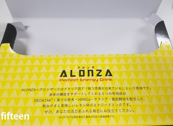 アロンザ(ALONZA)を1ヵ月続けてみた私の感想