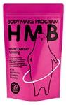 ボディメイクプログラムHMB