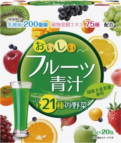 ユーワ『おいしいフルーツ青汁』