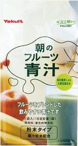 ヤクルト『朝のフルーツ青汁』