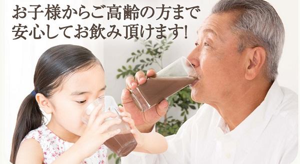 フトレマックスの効果的な飲み方