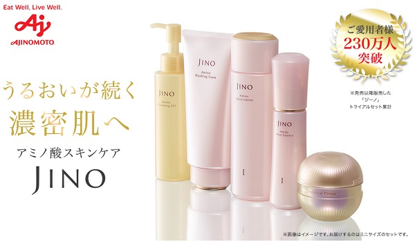 JINO(ジーノ)とは