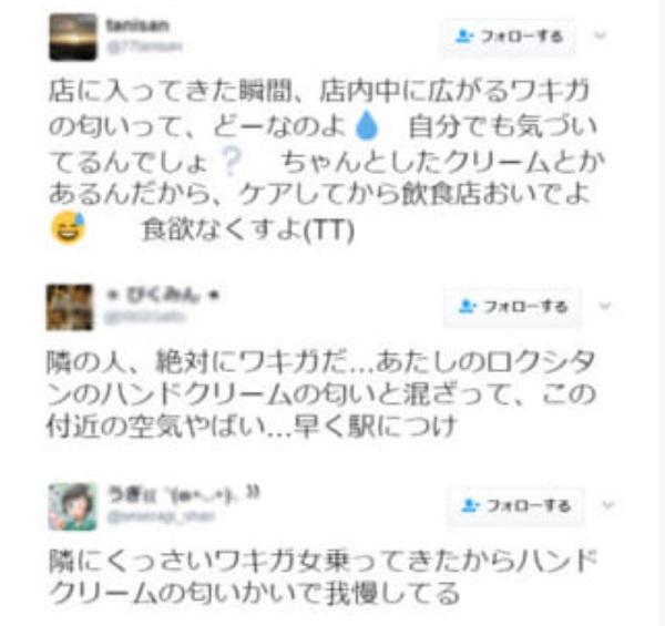 日本人の10人に1人はワキガ体質