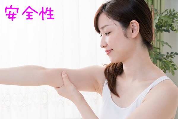 肌へのダメージ・安全性