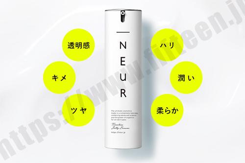 ヒト幹細胞化粧品アンダーノイルでエイジングケアできる?人気の若返り美容液の口コミと効果を徹底調査!