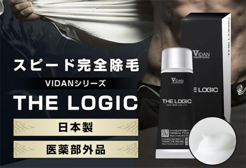 ビダンザロジック(VIDAN THE LOGIC)商品画像