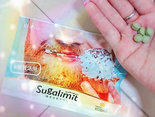 シュガリミットの効果的な飲み方
