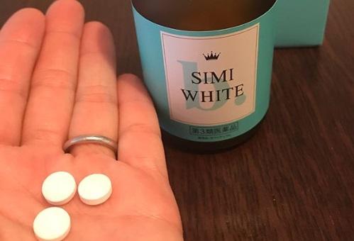 SIMIホワイトの飲み方