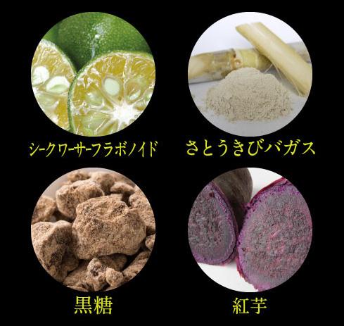琉球発酵黒酵素便秘解消