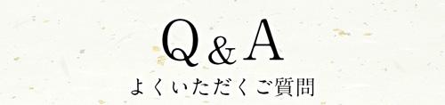 快糖茶Q&A