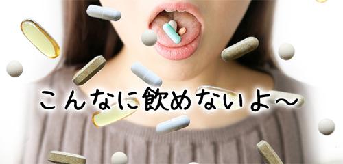 難消化性デキストリン必要量