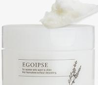 エゴイプセ クレンジングバーム洗顔方法